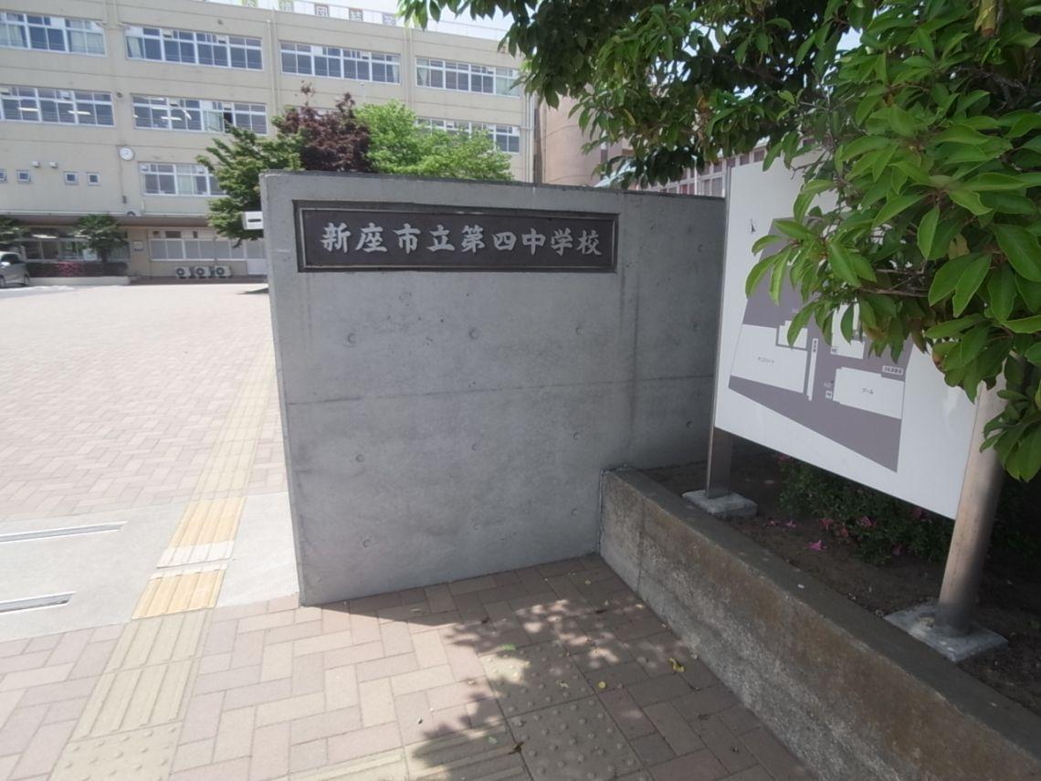 北朝霞 ガーデン