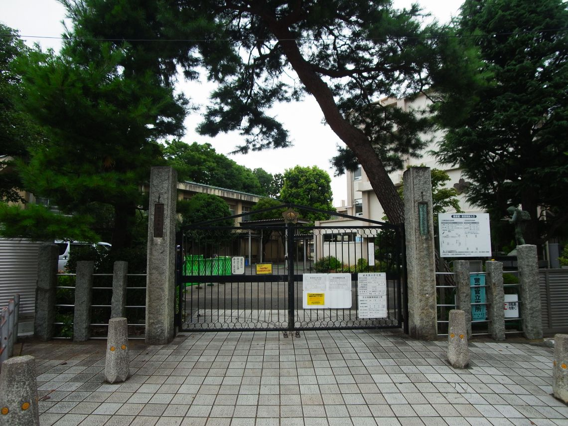 学園 小学校 大泉